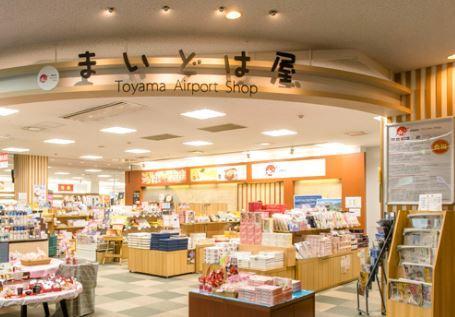 도야마 공항 터미널 빌딩 매점 마이도하야 image