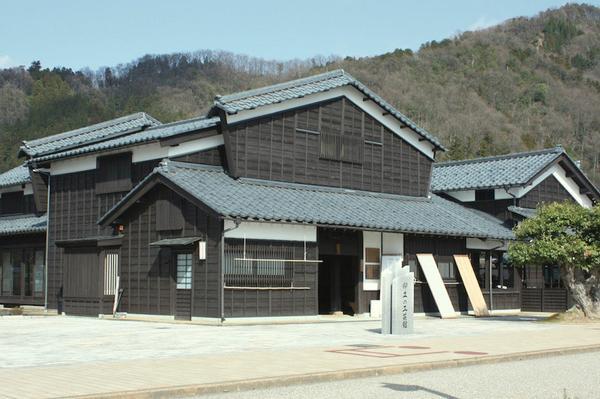 越前和紙の里 卯立の工芸館 image