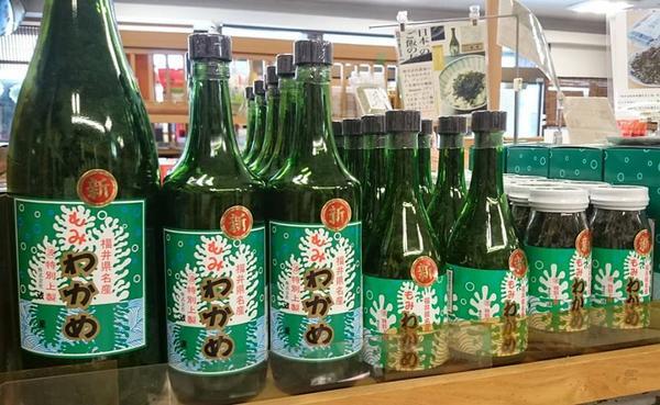 นามิยะ (ร้านขายสินค้าท้องถิ่นขึ้นชื่อแห่งเอจิเซ็น-มิคุนิ) image