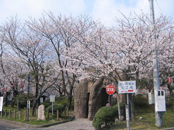 小浜公園 image