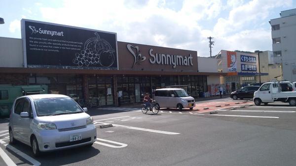 Sunnymart 南店 image
