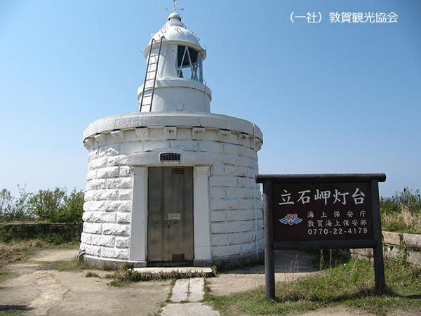 立石岬灯台 image