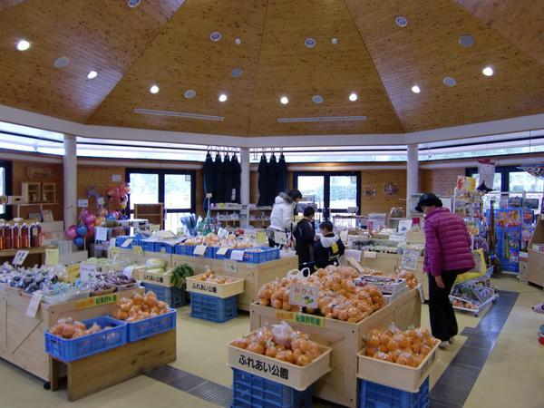 緑の郷 農産物販売所 image
