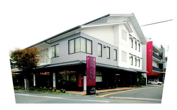 紀州漆器伝統産業会館(うるわし館) image