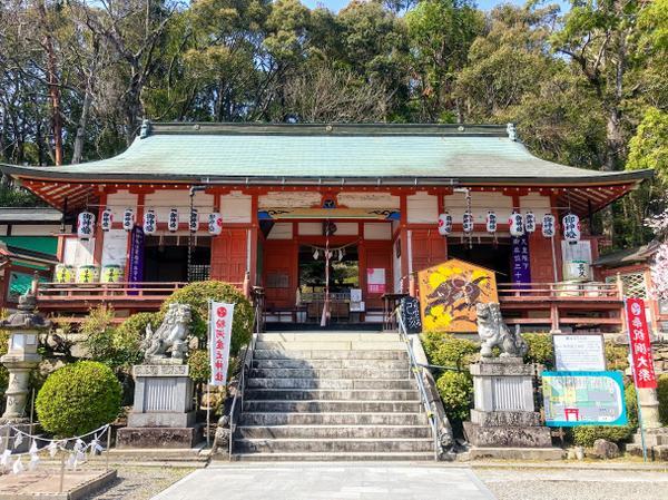 粉河産土神社 image