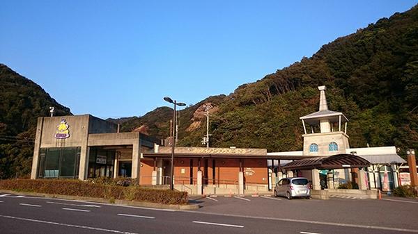 Roadside Station Inobootan Land Susami image