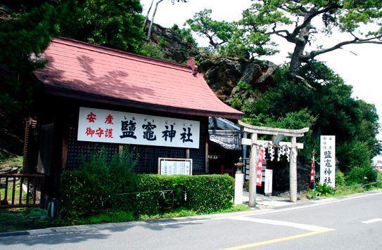鹽竈神社 image