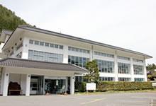 Kurhaus Yunoyama Spa image