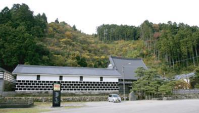 Nanso Museum of Arts image