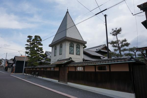 倉の館 三角邸 image
