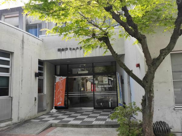 観音寺市総合コミュニティセンター image