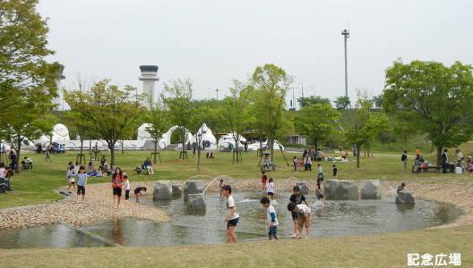 贊岐機場公園 image