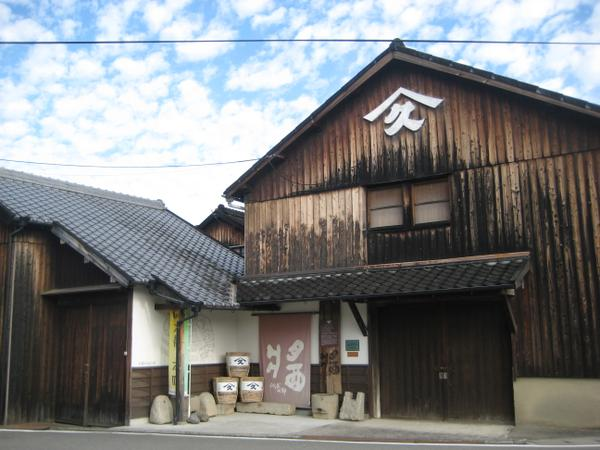 Yamahisa image