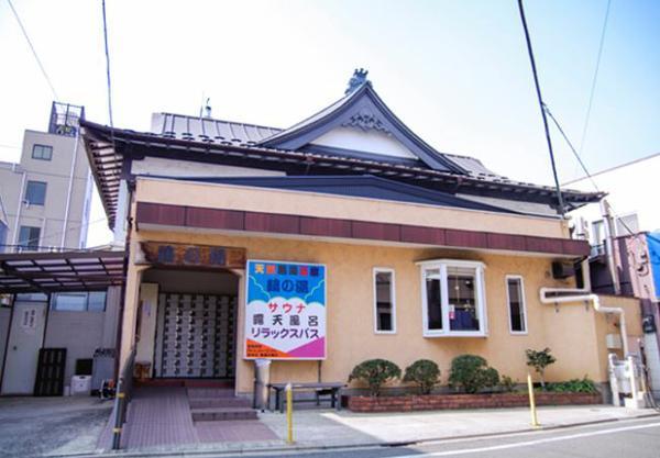 Tsuru no Yu image