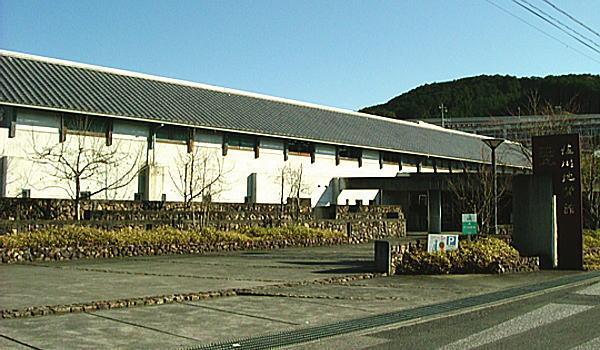 佐川地質館 image