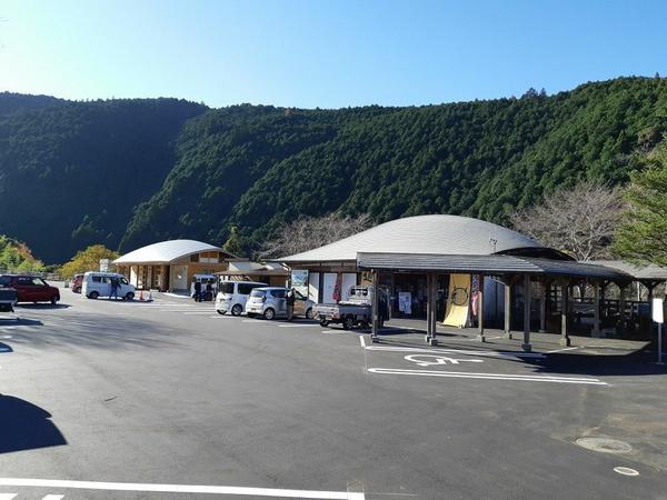Roadside Station Shimanto Taisho image