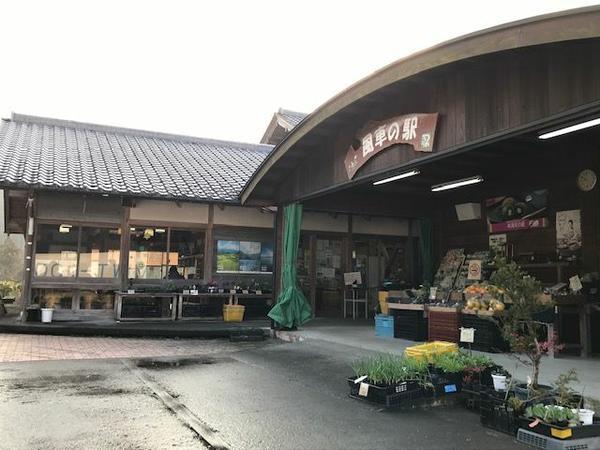 風車の駅 津野町ふるさとセンター image