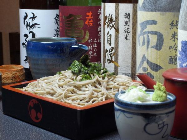 Soba and Sake Kogetsu image