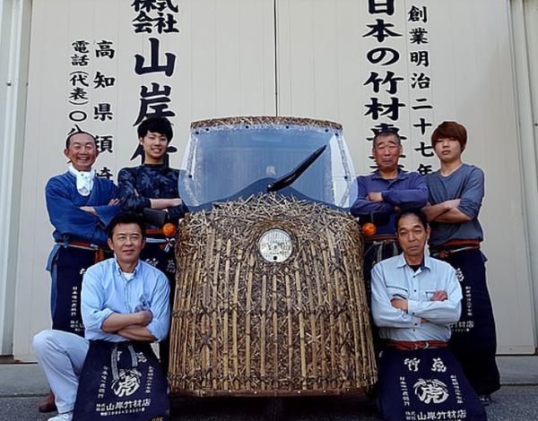 TAKETORA Yamagishi Bamboo Inc. image