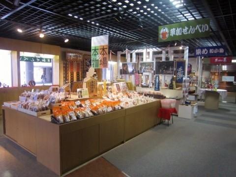 草加市伝統産業展示室(ぱりっせ) image