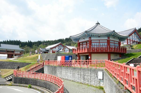 道の駅 高麗館 image