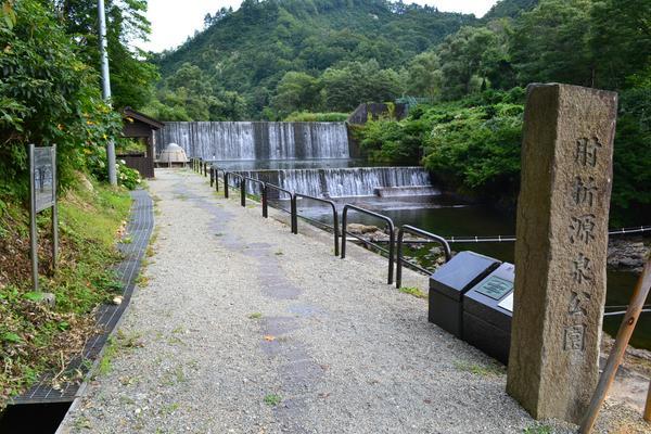 源泉公园 image