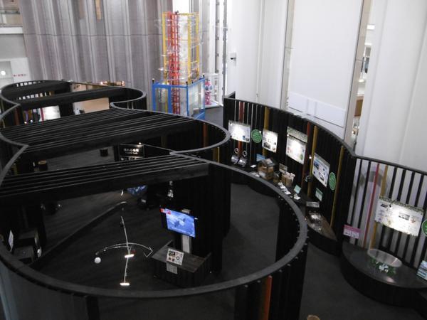 山形県産業科学館 image