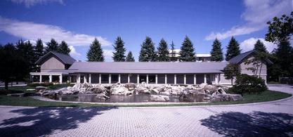 Mogami Yoshiaki Historical Museum image