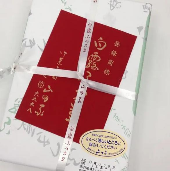 御菓子司山田家 image