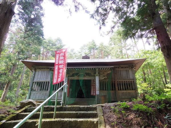天養寺観音堂 image