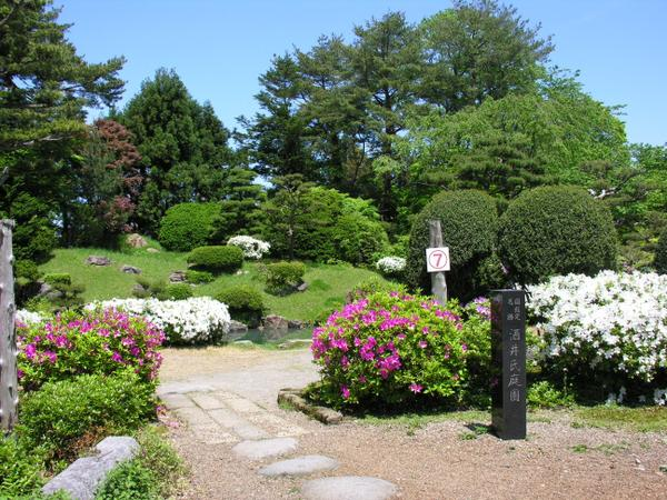 酒井氏庭園 image