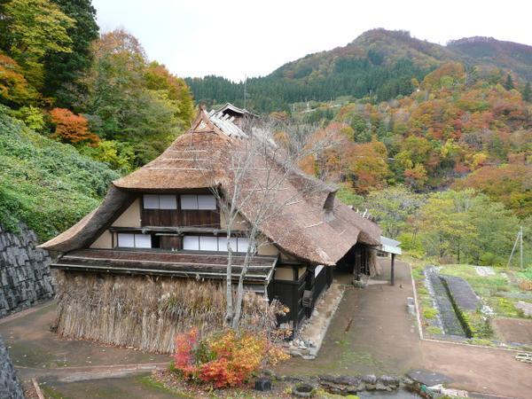 旧遠藤家住宅 image