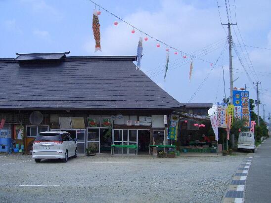花笠果樹園 image