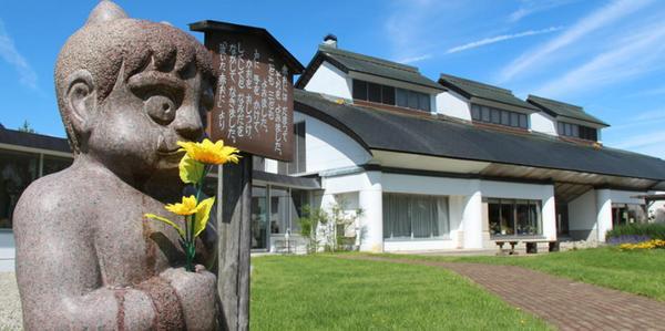 Hirosuke Hamada Memorial Hall image