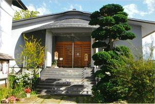 Miyasaka Archaeological Museum image
