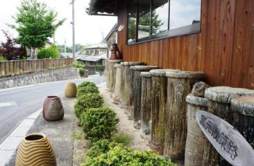 가마모토 산책로 image