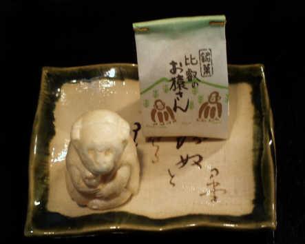 Tsuruya Masumitsu image