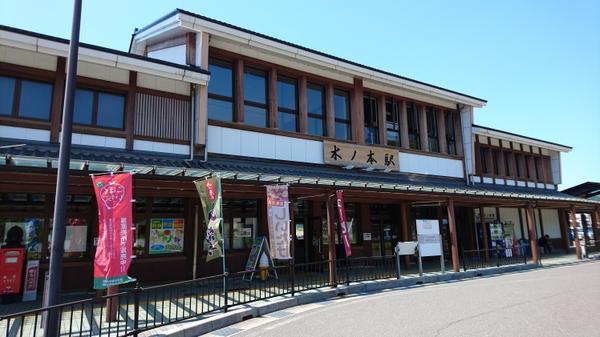 木ノ本駅  ふれあいステーションおかん(産地直売所) image