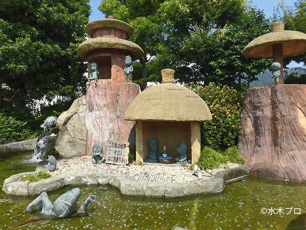 河童之泉 image
