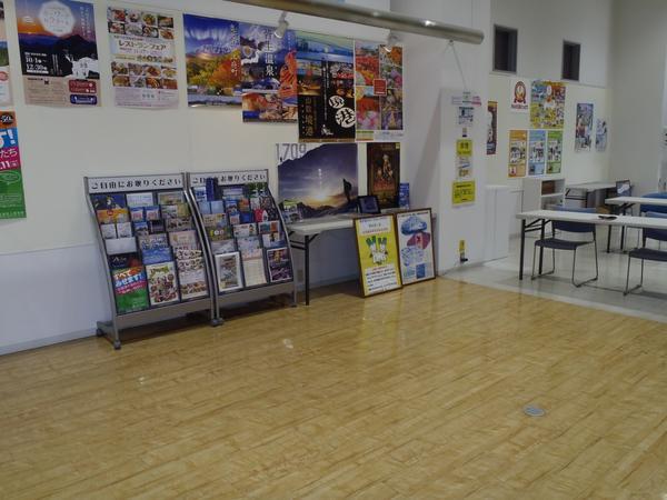 사카이미나토 오아시스 image