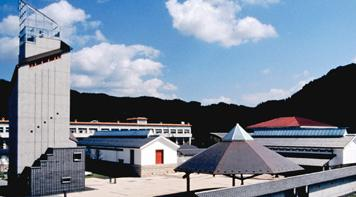 Inaba Manyo History Museum image