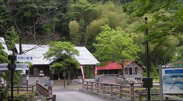 安徳の里姫路公園 image