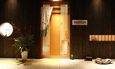 エンヤサンゴ 皆生ホテル店 image