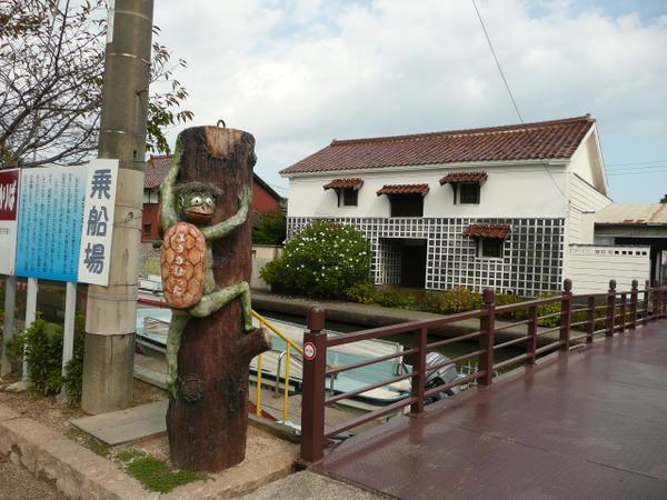 米子白壁土蔵 image