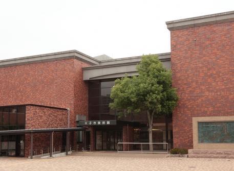 米子市美術館 image