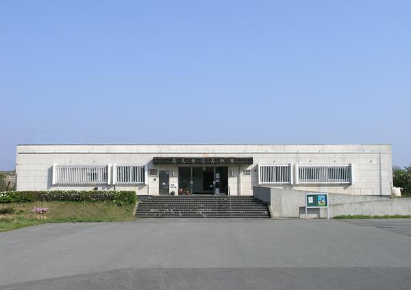 Iwami Adachi Museum image