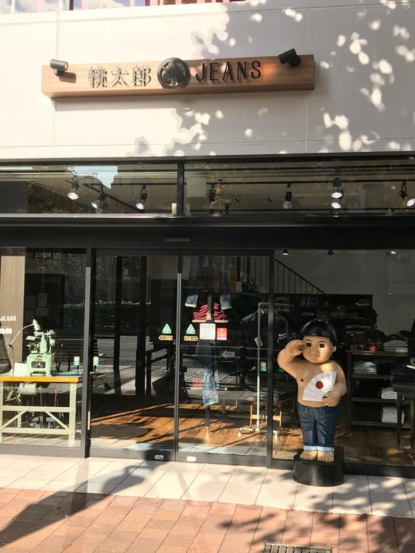 桃太郎JEANS(ジーンズ) 岡山店 image