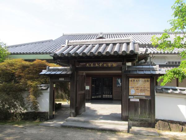 犬養木堂記念館 旧犬養家住宅(木堂生家) image