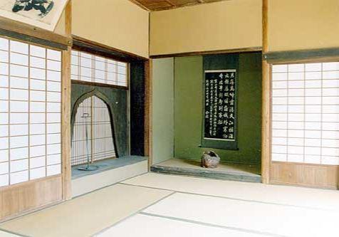 旧足守藩侍屋敷遺構 image