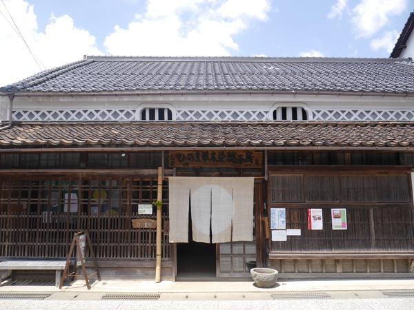 ひのき草木染織ギャラリー image